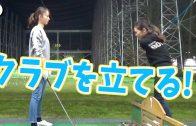 【ringolf】こころ&りさちゃん アジア初「トラックマンレンジ」でどうなる?