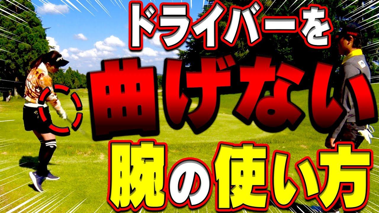 uuum-golf-sasou-11-11-2020
