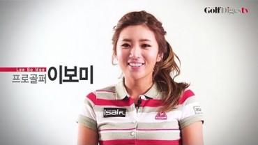 イ・ボミ ゴルフレッスン (韓国語)