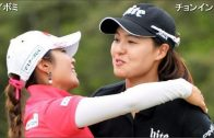 韓国流ゴルフスイング比較 イ・ボミ VS チョン・インジ スロー再生